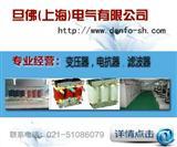 低压电容器用干式铁芯电抗器