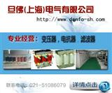 北京深圳变频器输出滤波器 变频器输入滤波器
