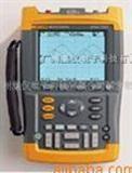 美国福禄克FLUKE F199/668S手持示波器