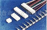 各种型号JAM胶壳 JAM connector