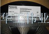 原装京瓷ELCO连接器 Kyocra板对板BTB连接器
