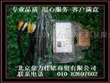 1.2G�o�影音�鬏�器 1.2G�o��l射接收器