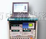 音频测试系统集成、扬声器自动测试系统