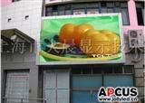 梅陇文化馆p10室外显示屏-武汉led显示屏