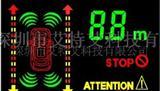 武汉led显示屏系列(车类用品专用屏)