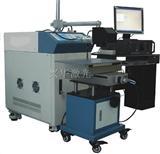激光焊接机,激光焊机,光纤激光焊接机