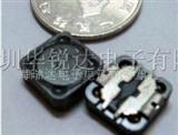 华锐达制造RH124 RH125 RH127屏蔽贴片电感