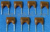 陶瓷晶振谐振器