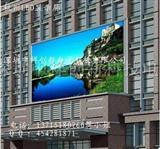 北京LED显示屏,天津led电子显示屏,上海电子屏