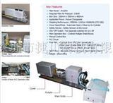 RF 屏蔽箱 隔离箱 隔音箱 手机测试屏蔽箱