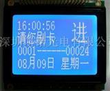 128x64点阵,内置中文字库LCDLCM液晶显示模块
