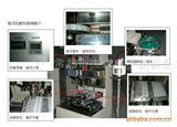 台湾欣端  磁浮包装机