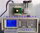 3259高频变压器综合测试仪(中文机)