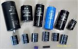 工业设备/工控电器电容 变频柜电容 开关电器电容