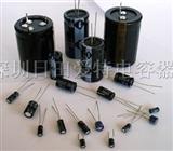 大功率电解电容 大容量电解电容 大纹波型电解电容