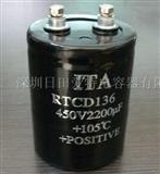 200V33000UF电源/通信电源电容 滤波电解电容器