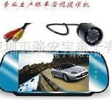 汽车显示屏 后视系统倒车摄像头