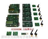 RF 评估和开发套件,板 > CC2530ZDK