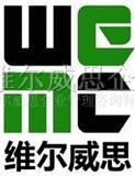 江苏南京led显示屏CCC认证