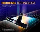平网印花机专用红外线划线仪
