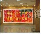 低价制作南京led显示屏 规模化生产