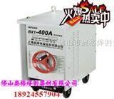 BX1-400交流电焊机变压器