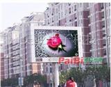 专业照明专家,优质低价南京led显示屏