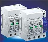 过电压保护器V20-C/3+NPE