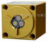 三波段红外线火焰探测器Firesoft-3000Ex-ST