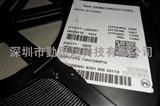 恒流驱动芯片74HC595PW