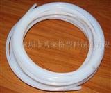 铁氟龙管 塑料王管 聚四氟乙烯管 特富龙管