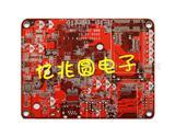 PCB板打样 快速打样生产 品质卓越