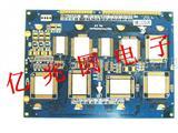 加急PCB,电路板 线路板打样