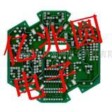 pcb单双面FR4线路板 pcb快板打样批量