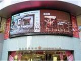淮安led显示屏 广场商场广告屏 全彩大屏幕