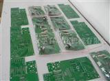 全自动端子机控制板
