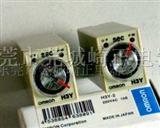 欧姆龙工控继电器H3Y-2,H3Y-4