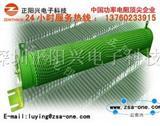 正阳兴电阻器,波纹瓷管涂覆绕线电阻