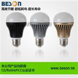 厂家直销LED照明灯具 7WLED球泡灯 LED节能灯