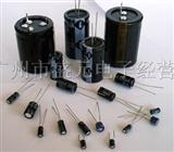 35v470UF低压电解电容