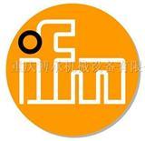 德国IFM易福门传感器 电感式传感器