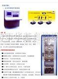 定量给煤机控制系统 工控自动化微机控制系统