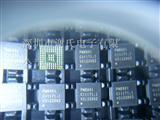 手机IC、QUALCOMM高通