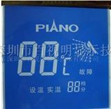 电器用LCD黑白显示屏