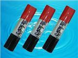 3.7V大容量锂聚合物电池