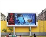 杭杭州led显示屏ledP10户外全彩电子显示屏