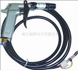消除静电器 除静电除尘设备 离子风吹尘枪