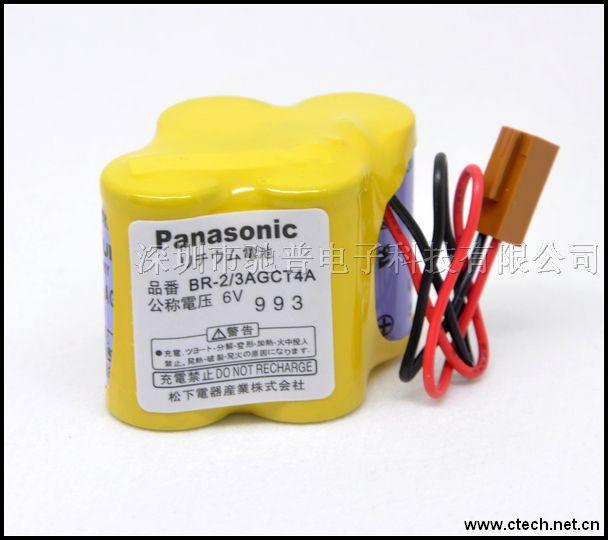 原装松下br-2/3agct4a 6v高温锂电池图片