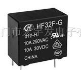 超小型宏发功率继电器 HF32F-G/012-HS