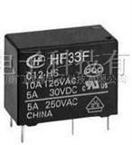 宏发功率继电器HF33F